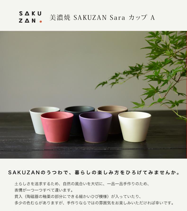 sakuzan-021-01.jpg