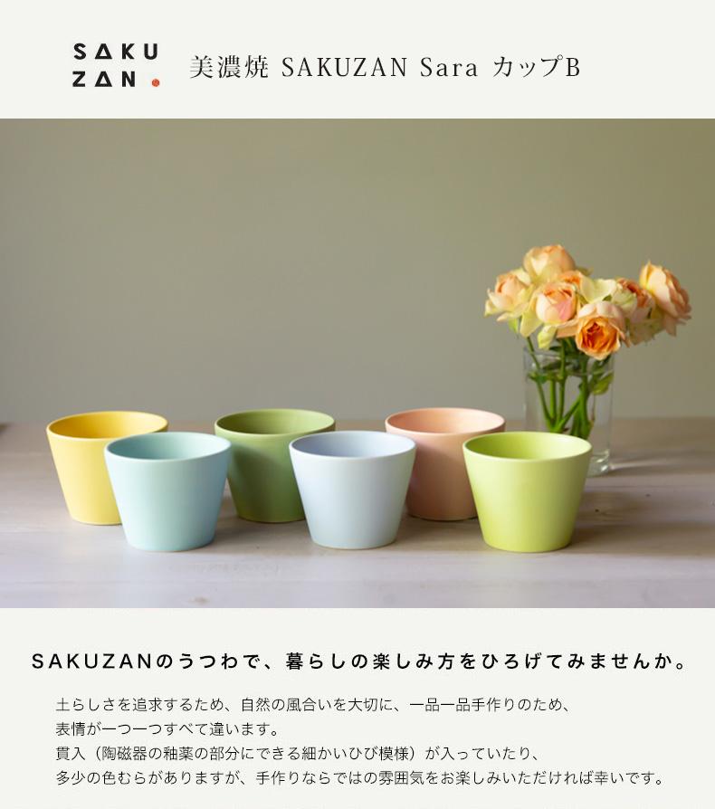 sakuzan-022-01.jpg