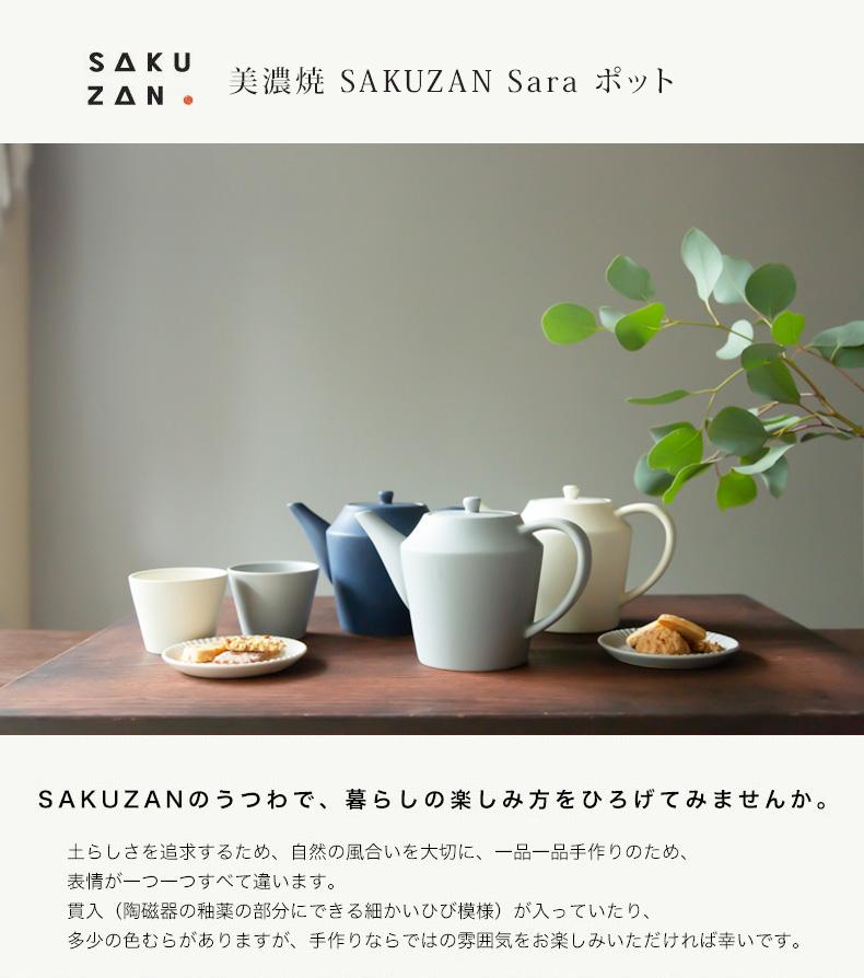 sakuzan-037-01.jpg