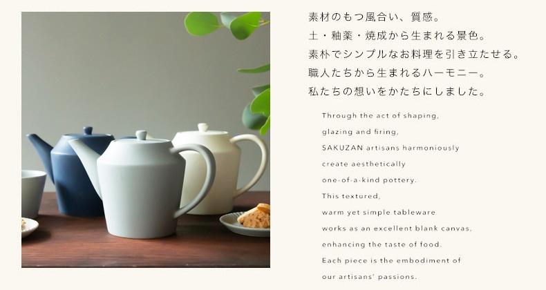 sakuzan-037-05a.jpg