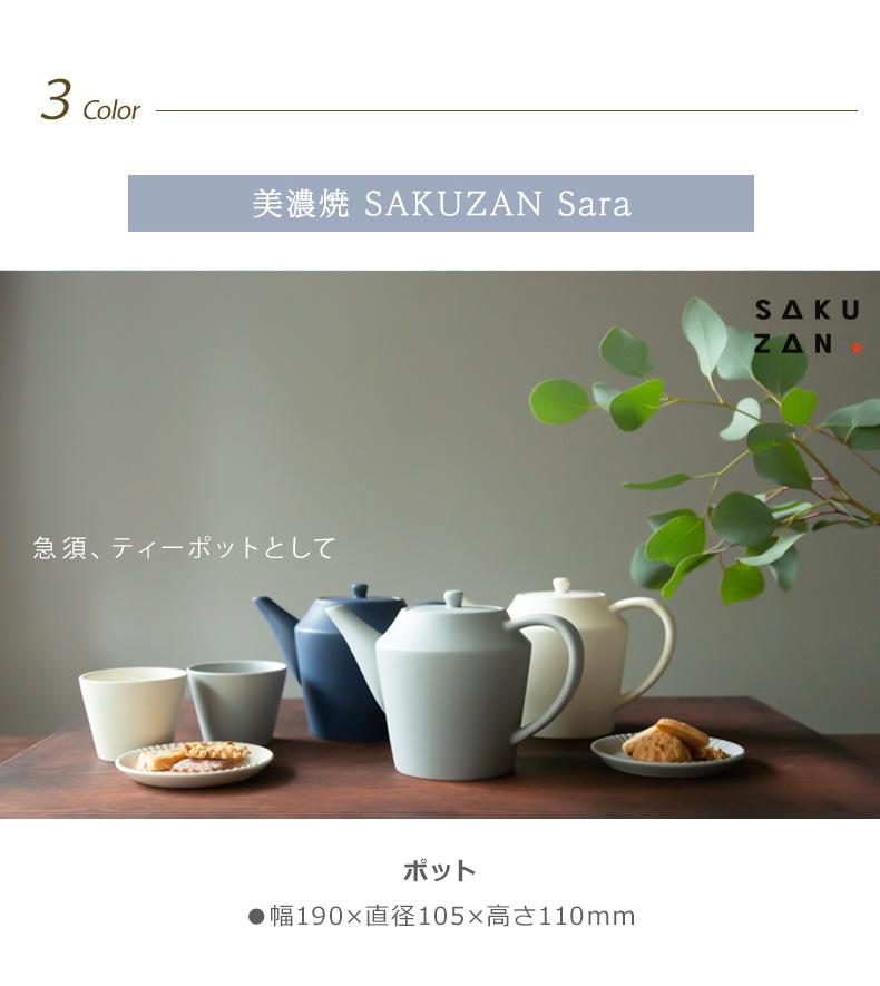 sakuzan-037-08.jpg