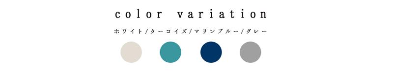 sakuzan-stripe-1.jpg