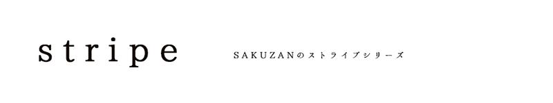 sakuzan-stripe.jpg