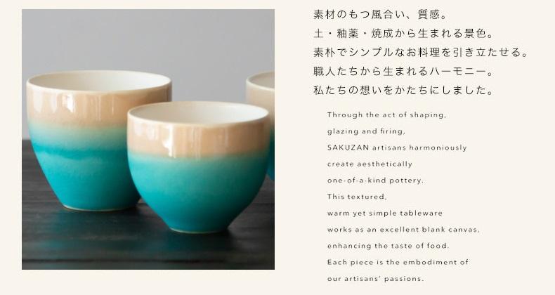 sakuzantone-200-05.jpg