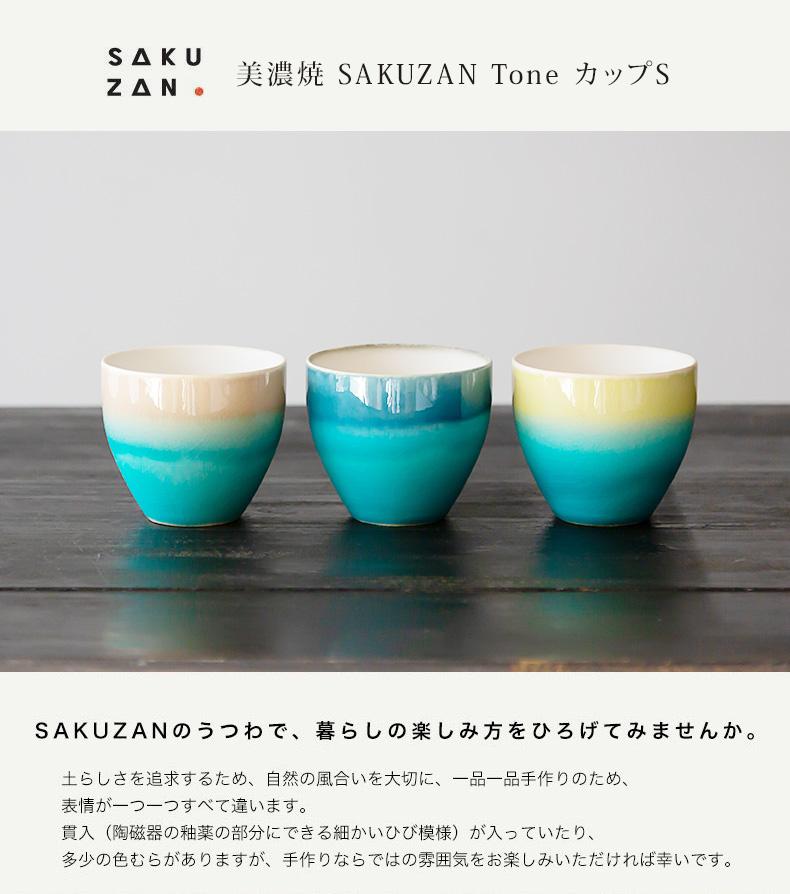 sakuzantone-201-01.jpg