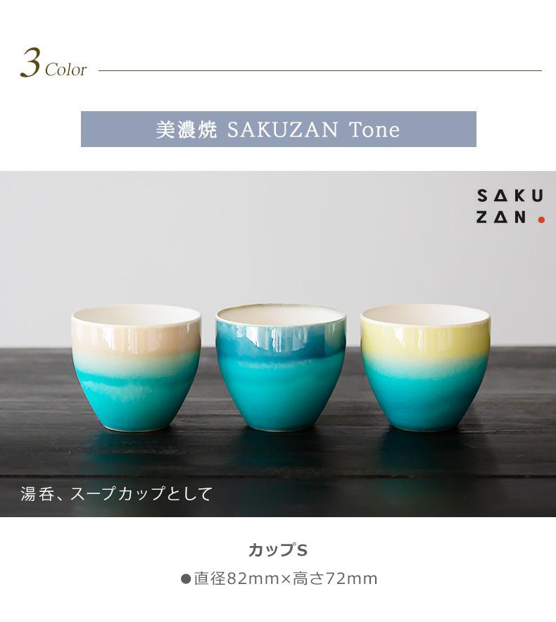 sakuzantone-201-08.jpg