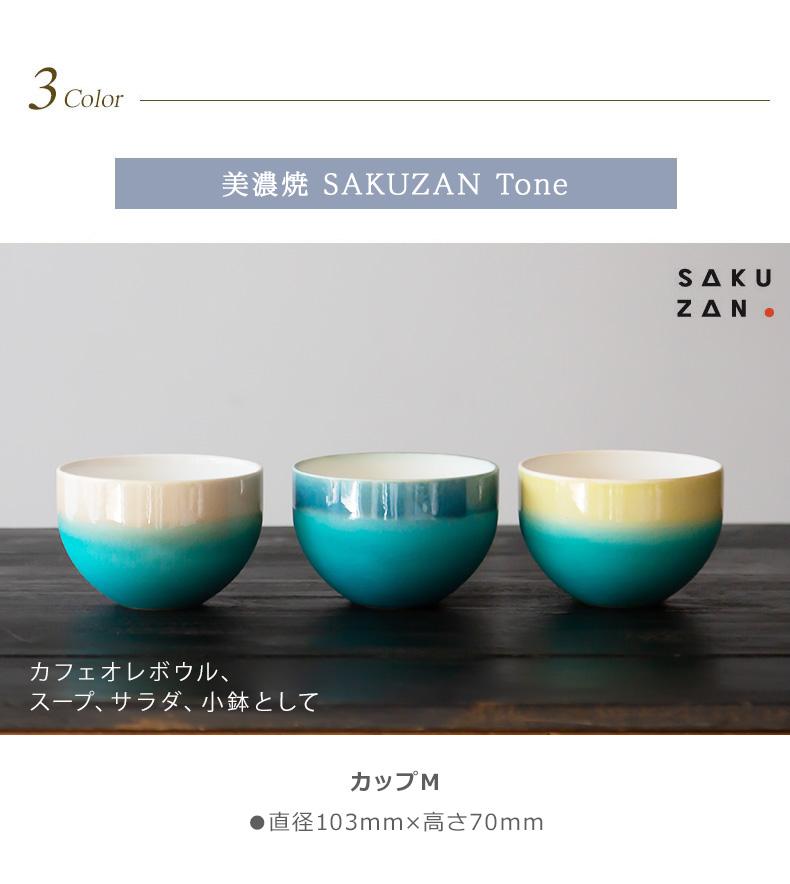 sakuzantone-202-08.jpg