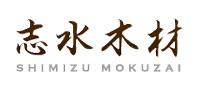 shimizu-brand-logo.jpg