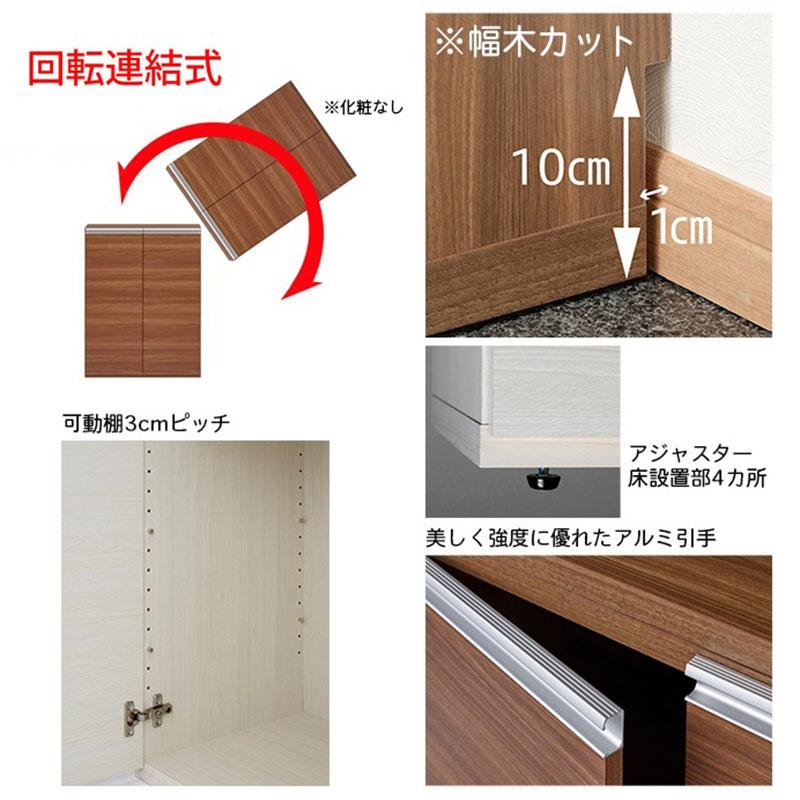 shoe-cabinet-d.jpg