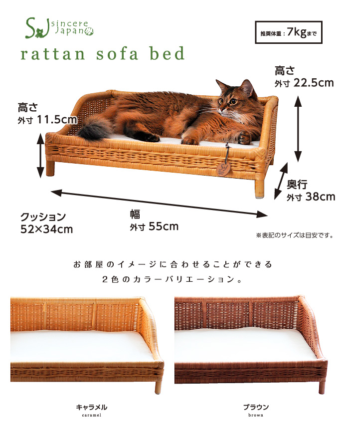 sofabed-2-.jpg