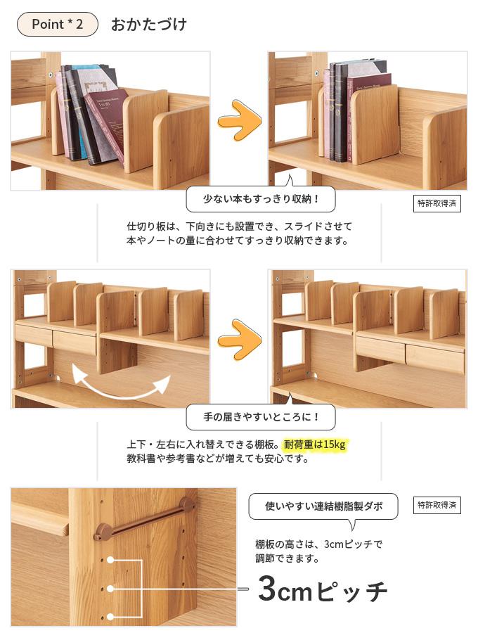 stepup-fun-2.jpg