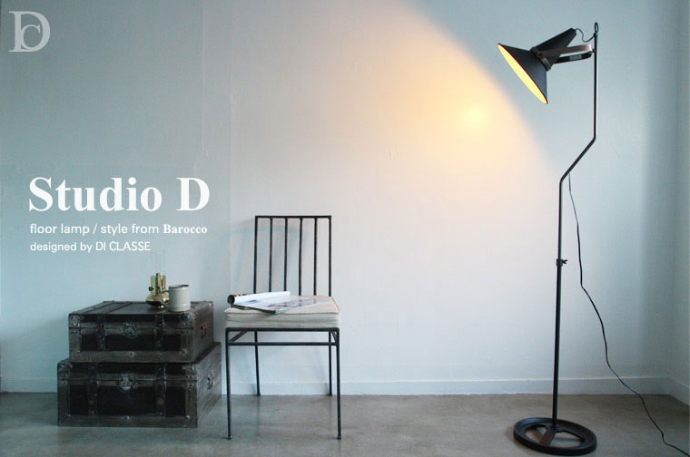 studio-d-fl-main01re.jpg