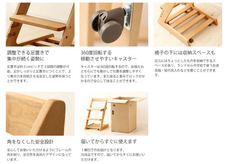 sugi-mira-d2.jpg