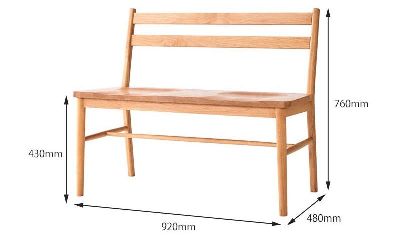 terrace-bench-11-.jpg
