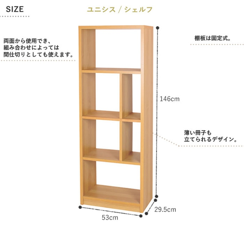 unisys-shelf-s.jpg