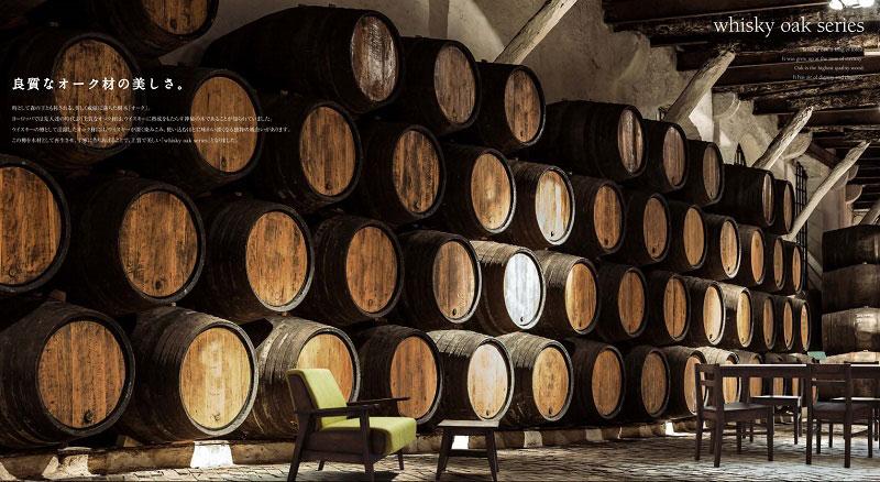 whisky-oak.jpg