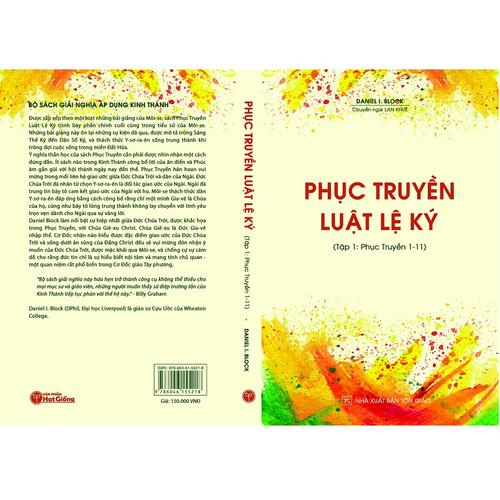 Sách Phục Truyền Luật Lệ Ký - KG-VPHG-13 - Trọn Bộ
