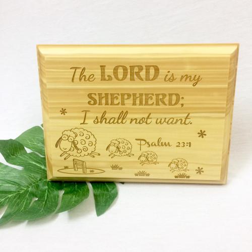 Khung Gỗ Khắc Để Bàn - Thi Thiên 23:1 Tiếng Anh - DG-1510