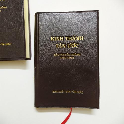 Kinh Thánh Tiếng Việt - Bản Hiệu Đính - Tân Ước Bỏ Túi - KTTV-0174