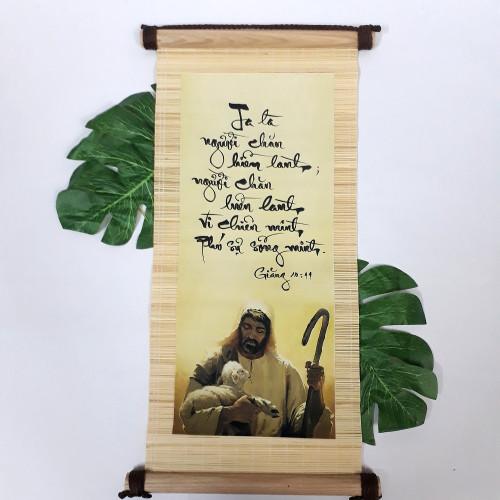 Mành Tre Thư Pháp Treo Tường Lớn - Giăng 10:11 - MT-0371