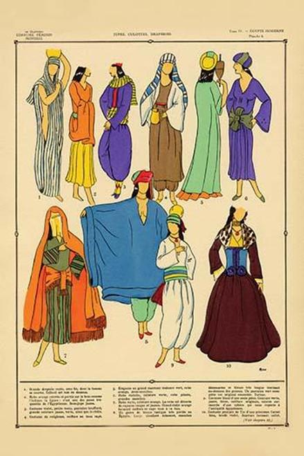 Modern Egyptian Feminine Costume #3