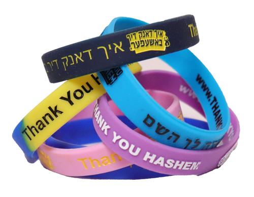 TYH Wristband