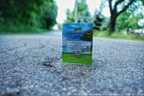 Tefillas Todeh Pocket Card