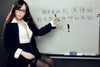 Z-Onedoll Claribel Sex Doll Small Breasts B-Cup 160cm Hyper Realistic Platinum Silicone Oriental Teacher Lovedoll