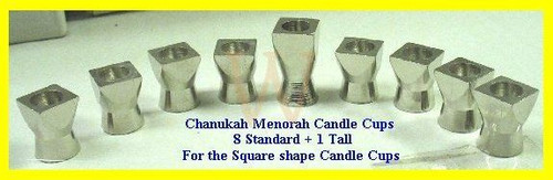 Candle Cup Set - Square Tall
