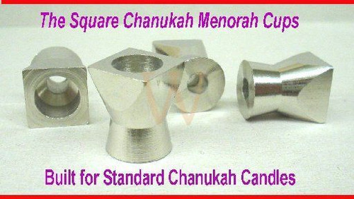 Candle Cup Set - Square