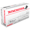 WINCHESTER USA 9mm 124Gr Full Metal Jacket 50rd Box Bullets (USA9MM)