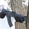 CENTURY ARMS C39v2 7.62x39mm 10.6in Barrel 30Rd Pistol (HG3788-N)