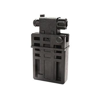 MAGPUL AR15/M4 BEV Block (MAG536-BLK)