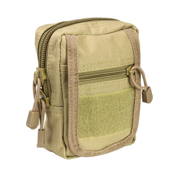 NCSTAR Vism By Ncstar Small Tan Utility Pouch (CVSUP2934T)