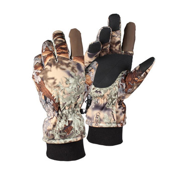 KINGS CAMO Desert Shadow Insulated Gloves (KCG5100-DS)