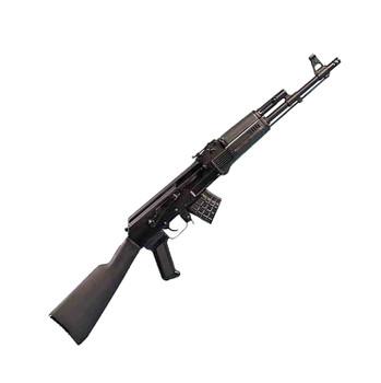ARSENAL SAM7R-61 7.62x39mm 16.33in 10rd Semi-Automatic Rifle (SAM7R-61)