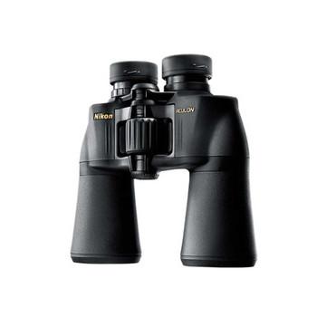 NIKON ACULON A211 10-22x50mm Binoculars (8252)
