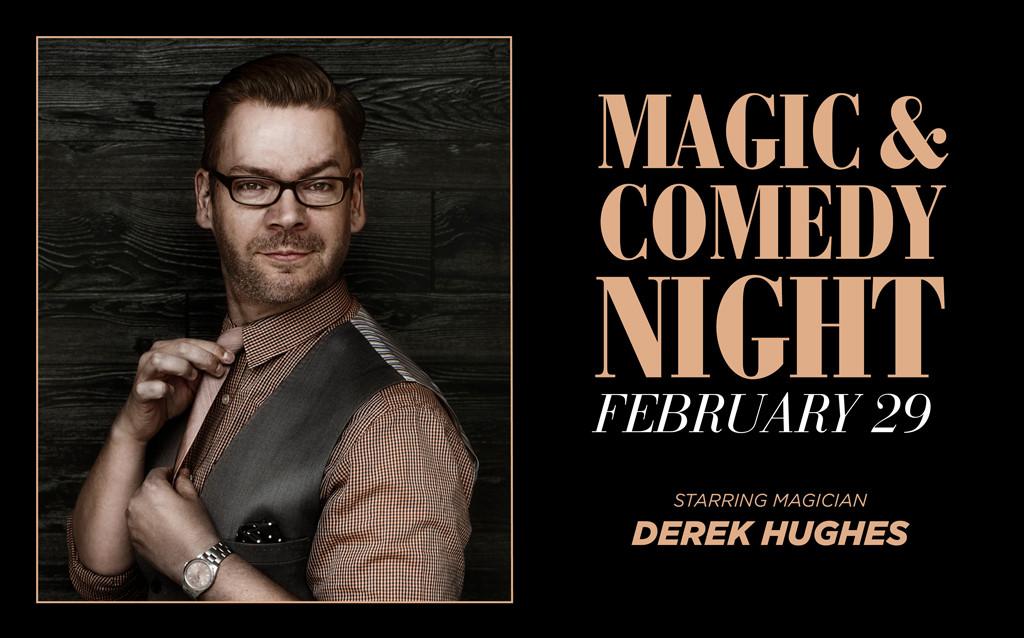 2020 FEBRUARY MAGIC & COMEDY NIGHT
