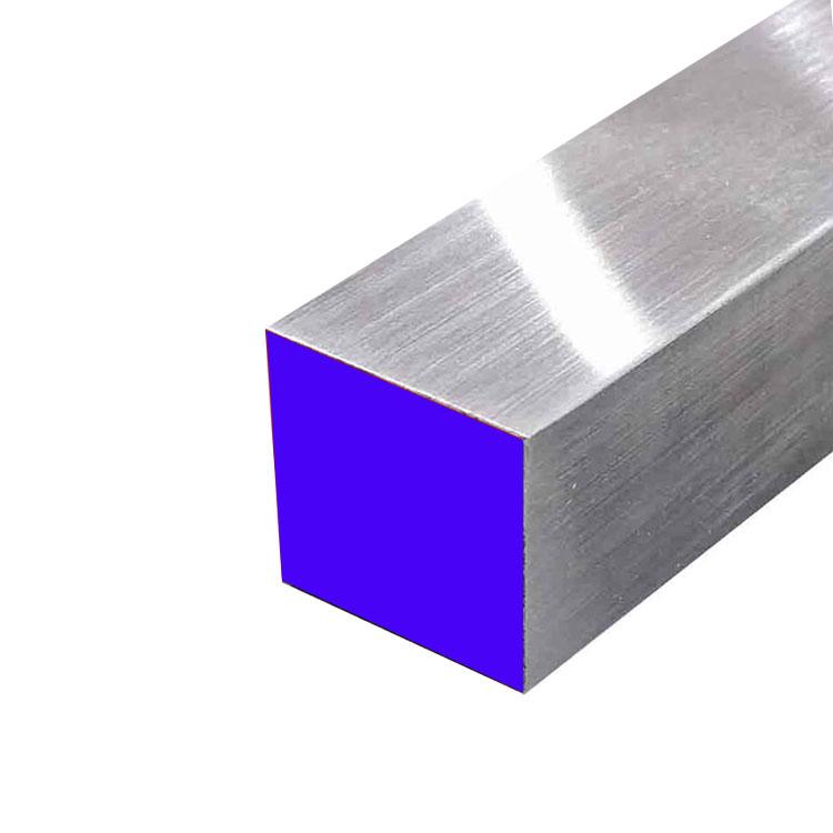 Aluminum Solid Square Bar