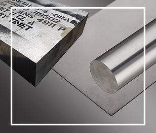 Titanium Shapes