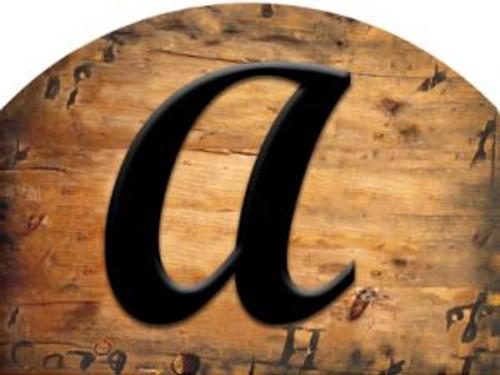 Wooden Initial - A Slider