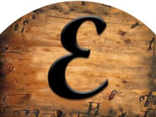 Wooden Initial - E Slider