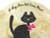 A Very Fine Cat Slider