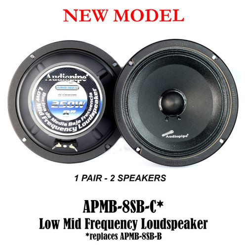 Car Audio - Full Range Loud Speakers - 8 Inch - Best