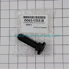 Part Number DD61-00331B replaces DD61-00331B