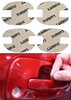 Subaru Forester (14-16) Door Handle Cup Paint Protection