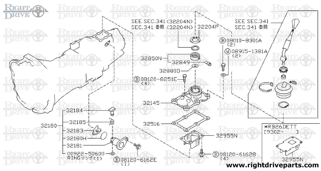 24210Y - clip, wiring harness - BNR32 Nissan Skyline GT-R on