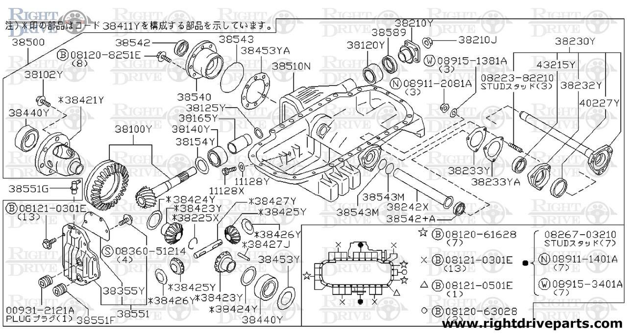 gtr engine diagram wiring diagram explained 351C Engine Diagram 11128y washer, drain plug engine oil pan bnr32 nissan skyline gt r rb26dett engine gtr engine diagram