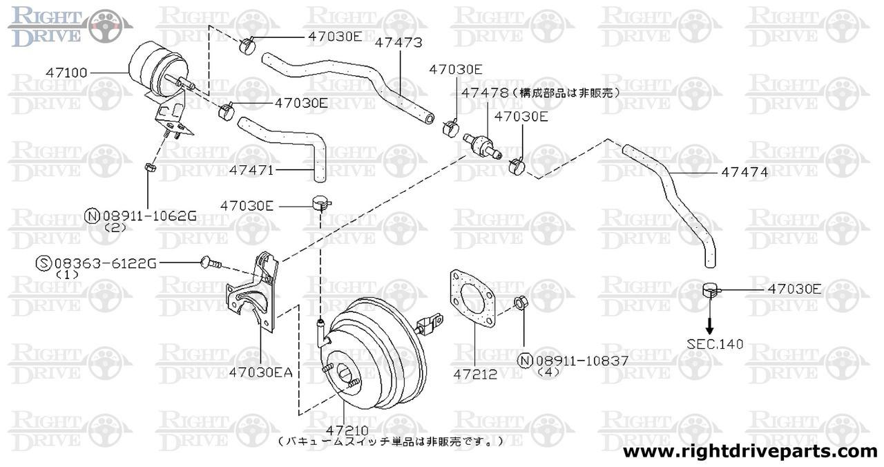 47473 Hose Vacuum Tank To Check Valve Bnr32 Nissan Skyline