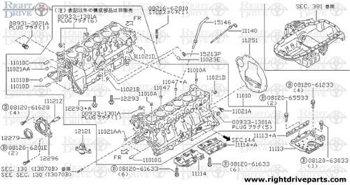 11010D - dowel, block - BNR32 Nissan Skyline GT-R